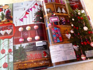 Next Directory 2012 Christmas Decorations